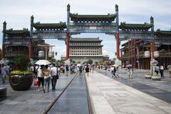 Ασία, Κίνα, Πεκίνο, οδός Qianmen, εμπορική οδός, οδός περιπάτων Στοκ εικόνα με δικαίωμα ελεύθερης χρήσης