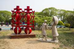 Ασία Κίνα, Πεκίνο, πάρκο παλατιών ήλιων, γλυπτό τοπίων, όμορφη αγάπη Στοκ Φωτογραφία