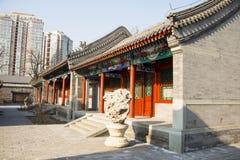 Ασία Κίνα, Πεκίνο, πάρκο Zizhuyuan, αρχιτεκτονική τοπίων, παλάτι Στοκ Εικόνα