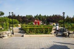 Ασία Κίνα, Πεκίνο, παλαιό θερινό παλάτι, αρχιτεκτονική τοπίων Στοκ Φωτογραφίες