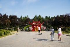 Ασία Κίνα, Πεκίνο, παλαιό θερινό παλάτι, αρχιτεκτονική τοπίων Στοκ φωτογραφίες με δικαίωμα ελεύθερης χρήσης