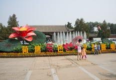 Ασία Κίνα, Πεκίνο, παλαιό θερινό παλάτι, φεστιβάλ Lotus, τοπίο θέματος Στοκ φωτογραφία με δικαίωμα ελεύθερης χρήσης