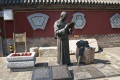 Ασία Κίνα, Πεκίνο, πολιτιστικό μουσείο γιαγιάδων Xuan, μελετητής δυναστείας ¼ Œlandscape sculptureï ¼ ŒThe τοπίων architectureï q Στοκ Φωτογραφία