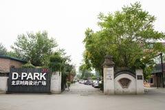 Ασία Κίνα, Πεκίνο, σχέδιο Plaza 751 μόδας Στοκ Εικόνα
