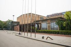 Ασία Κίνα, Πεκίνο, σχέδιο Plaza 751 μόδας Στοκ εικόνες με δικαίωμα ελεύθερης χρήσης
