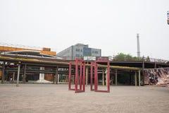 Ασία Κίνα, Πεκίνο, σχέδιο Plaza 751 μόδας Στοκ φωτογραφία με δικαίωμα ελεύθερης χρήσης
