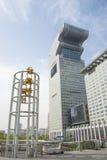Ασία Κίνα, Πεκίνο, σύγχρονα κτήρια, Pangu Plaza Στοκ Φωτογραφίες
