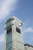 Ασία Κίνα, Πεκίνο, σύγχρονα κτήρια, Pangu Plaza Στοκ Εικόνες