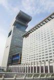 Ασία Κίνα, Πεκίνο, σύγχρονα κτήρια, Pangu Plaza Στοκ εικόνα με δικαίωμα ελεύθερης χρήσης