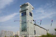 Ασία Κίνα, Πεκίνο, σύγχρονα κτήρια, Pangu Plaza Στοκ φωτογραφίες με δικαίωμα ελεύθερης χρήσης