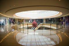 Ασία Κίνα, Πεκίνο, plaza αγορών λουλακιού, εσωτερική δομή κτηρίου Στοκ φωτογραφίες με δικαίωμα ελεύθερης χρήσης