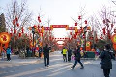 Ασία κινέζικα, πάρκο του Πεκίνου Ditan, η έκθεση ναών φεστιβάλ ανοίξεων στοκ φωτογραφίες με δικαίωμα ελεύθερης χρήσης