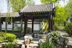 Ασία κινέζικα, Πεκίνο, κήπος EXPO, παλαιό κτήριο, περίπτερο, στοά Στοκ Φωτογραφίες