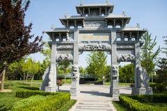 Ασία κινέζικα, Πεκίνο, κήπος EXPO, andscape αρχιτεκτονική, αψίδα πετρών Στοκ Εικόνα