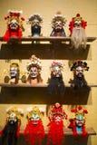 Ασία κινέζικα, Πεκίνο, κινεζικό Μουσείο Τέχνης, εσωτερική κινεζική όπερα ¼ Œ puppetï ¼ ŒTraditional charactersï ¼ Œ έκθεσης hallï Στοκ εικόνες με δικαίωμα ελεύθερης χρήσης