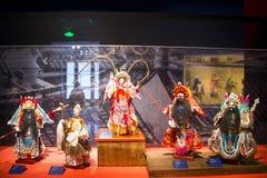Ασία κινέζικα, Πεκίνο, κινεζικό Μουσείο Τέχνης, εσωτερική κινεζική όπερα ¼ Œ puppetï ¼ ŒTraditional charactersï ¼ Œ έκθεσης hallï Στοκ Φωτογραφίες