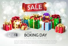 Ασημένια ταπετσαρία φω'των bokeh κιβωτίων δώρων Χριστουγέννων διανυσματική απεικόνιση