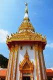 Ασημένιοι βούβαλοι Phu Wat Στοκ εικόνες με δικαίωμα ελεύθερης χρήσης