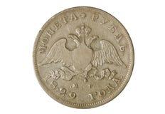 Ασημένιο νόμισμα 1 ρούβλι 1829 στοκ φωτογραφία με δικαίωμα ελεύθερης χρήσης