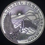Ασημένιο νόμισμα της Αρμενίας (κιβωτός Noahs) Στοκ φωτογραφία με δικαίωμα ελεύθερης χρήσης