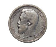 Ασημένιο νόμισμα της Ρωσίας 50 καπίκια 1913 Στοκ Εικόνες