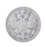 Ασημένιο νόμισμα Στοκ εικόνα με δικαίωμα ελεύθερης χρήσης