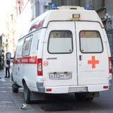 Ασθενοφόρο έκτακτης ανάγκης στην οδό Arbat στη Μόσχα Στοκ Φωτογραφίες