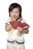 Ασιατικά κινεζικά παιδιά Διανυσματική απεικόνιση