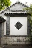 Ασιατικά κινεζικά, παλαιά κτήρια, γκρίζα τούβλα και κεραμίδια, παλαιό προαύλιο Στοκ εικόνα με δικαίωμα ελεύθερης χρήσης