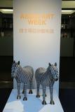 Ασιατική εβδομάδα τέχνης στην κύρια έδρα της Christie ` s σε Rockefeller Plaza στη Νέα Υόρκη Στοκ φωτογραφία με δικαίωμα ελεύθερης χρήσης