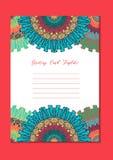 Ασιατική κάρτα προτύπων Mandala Στοκ φωτογραφία με δικαίωμα ελεύθερης χρήσης
