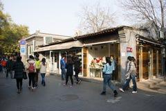 Ασιατική Κίνα, Πεκίνο, εμπορική οδός παρόδων Nanluogu, αλέα, Στοκ εικόνες με δικαίωμα ελεύθερης χρήσης