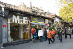 Ασιατική Κίνα, Πεκίνο, εμπορική οδός παρόδων Nanluogu, αλέα, Στοκ φωτογραφία με δικαίωμα ελεύθερης χρήσης