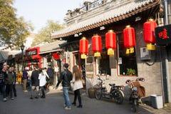 Ασιατική Κίνα, Πεκίνο, εμπορική οδός παρόδων Nanluogu, αλέα, Στοκ εικόνα με δικαίωμα ελεύθερης χρήσης