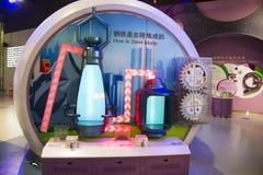 Ασιατική Κίνα, Πεκίνο, κινεζική επιστήμη και αίθουσα έκθεσης ŒIndoor Museumï ¼ τεχνολογίας, επιστήμη και τεχνολογία, Στοκ Εικόνες