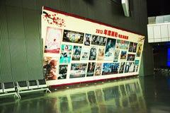 Ασιατική Κίνα, Πεκίνο, (μουσείο ταινιών της Κίνας εθνικό) στοκ φωτογραφία με δικαίωμα ελεύθερης χρήσης