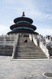 Ασιατική Κίνα, Πεκίνο, πάρκο Tiantan, η αίθουσα της προσευχής για τις καλές συγκομιδές Στοκ εικόνα με δικαίωμα ελεύθερης χρήσης