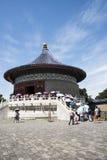 Ασιατική Κίνα, Πεκίνο, πάρκο Tiantan, ο αυτοκρατορικός υπόγειος θάλαμος του ουρανού, ιστορικά κτήρια Στοκ Εικόνα
