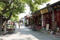 Ασιατική Κίνα, Πεκίνο, πολιτιστική οδός Liulichang, Στοκ Εικόνες