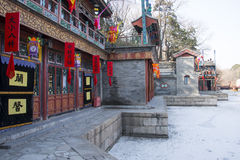 Ασιατική Κίνα, Πεκίνο το θερινό παλάτι, οδός Suzhou Στοκ φωτογραφία με δικαίωμα ελεύθερης χρήσης