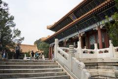 Ασιατική Κίνα, Πεκίνο, το θερινό παλάτι, YUN Pai dian Στοκ φωτογραφία με δικαίωμα ελεύθερης χρήσης