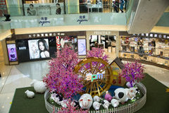 Ασιατική Κίνα, Πεκίνο, Wangfujing, εμπορικό κέντρο APM, εσωτερικό κατάστημα σχεδίου, Στοκ Φωτογραφία