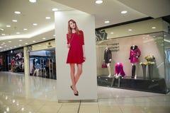 Ασιατική Κίνα, Πεκίνο, Wangfujing, εμπορικό κέντρο APM, εσωτερικό κατάστημα σχεδίου, Στοκ φωτογραφία με δικαίωμα ελεύθερης χρήσης
