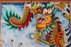 Ασιατικός δράκος στον κινεζικό ναό στοκ φωτογραφίες με δικαίωμα ελεύθερης χρήσης