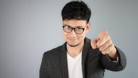 Ασιατικός επιχειρηματίας που δείχνει σε σας Στοκ Φωτογραφία