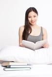Ασιατικός φοιτητής πανεπιστημίου Στοκ Φωτογραφία