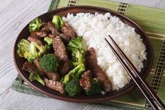 Ασιατικό βόειο κρέας με την κινηματογράφηση σε πρώτο πλάνο μπρόκολου και ρυζιού οριζόντιος Στοκ Φωτογραφία