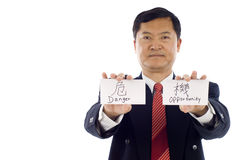 ασιατικό επιχειρησιακό ά&tau Στοκ φωτογραφία με δικαίωμα ελεύθερης χρήσης