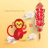 Ασιατικό ευτυχές κινεζικό νέο διάνυσμα έτους Στοκ εικόνα με δικαίωμα ελεύθερης χρήσης
