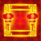 Ασιατικό ευτυχές κινεζικό νέο διάνυσμα στοιχείων έτους Στοκ Εικόνες